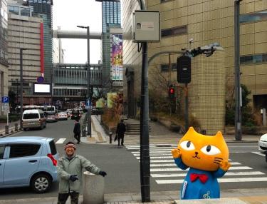 Fukuoka mascot photo